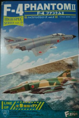 [地鐵站交收] 全新日版 F-toys F-4 PHANTOM 2 HIGH SPEC SERIES Vol.2 原box10盒