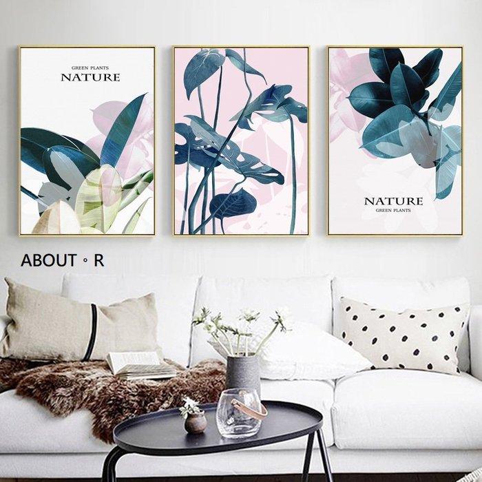 ABOUT。R  北歐植物花卉掛畫客廳裝飾畫餐廳小清新綠色壁畫綠植英文白色花卉裝飾畫版畫餐廳民宿空間掛畫 (3款可選)