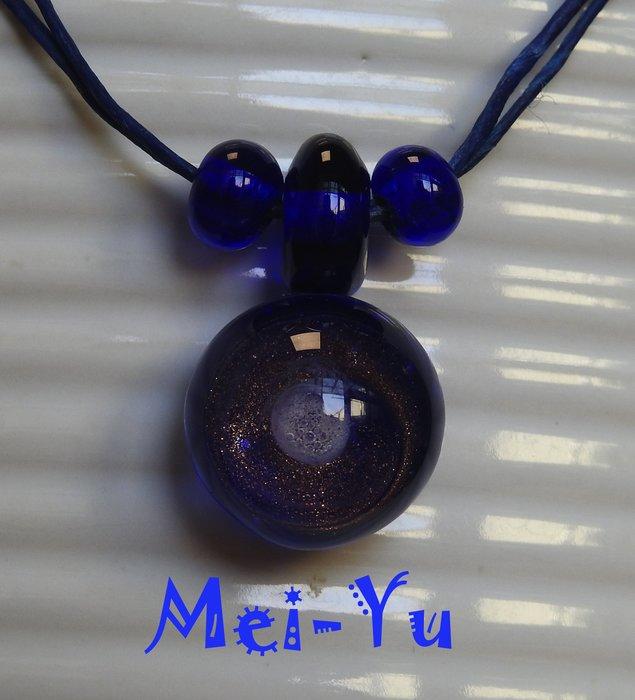 豬豬姨~藍~藍~靛藍色玻璃項鍊~小宇宙~玻璃項鍊~小巧可愛~~~宇宙玻璃項鍊~~~