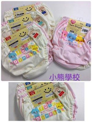 現貨 日本製 Twin Dimple girls 女童內褲 小褲 100%純棉 小熊學校款 100-130cm 2枚/組