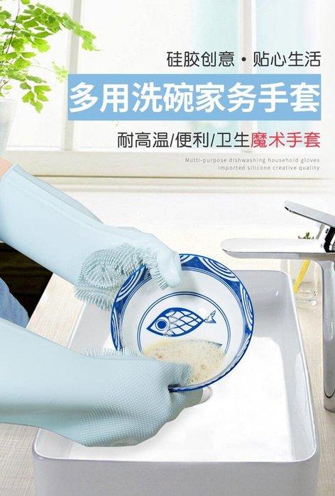 抖音爆款矽膠洗碗手套 魔術洗碗刷家務手套 防滑耐磨隔熱手套
