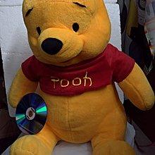 Disney Winnie tbe Poon 毛公仔 (~20吋高)
