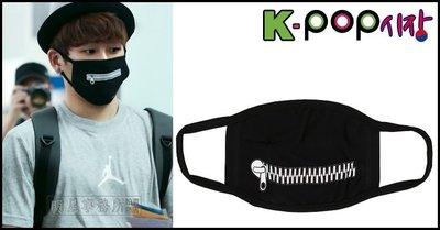 K-POP Market。韓國進口ASMAMA官方正品 INFINITE Hoya 李浩沅 同款拉鍊口罩