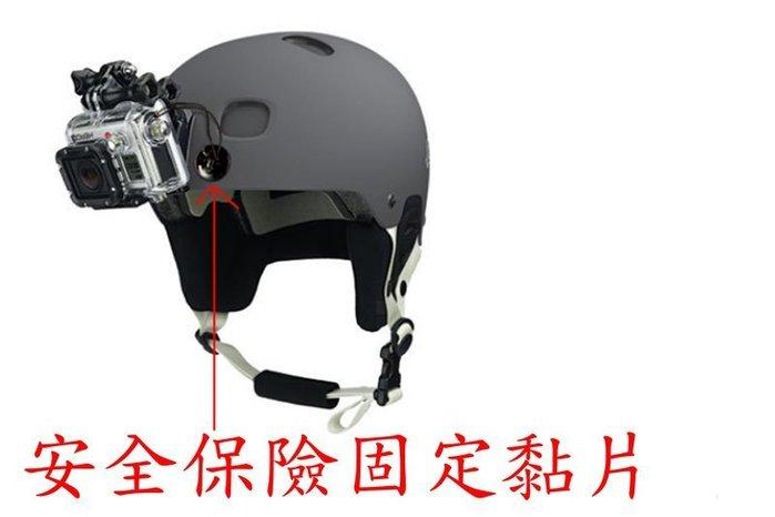 yvy 新莊~副廠 gopro配件 安全固定 黏片 安全繩 保險繩 多一層保障 hero4 hero3+