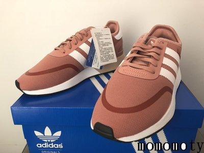 ADIDAS ORIGINALS N-5923 W 粉紅 休閒 復古 慢跑鞋 AQ0267 愛迪達 韓系 請先詢問庫存