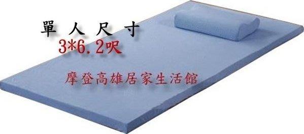 健康生活館《備長炭5.08公分單人3尺矽膠床墊》全平面一體成型/學生族最愛/保用10年
