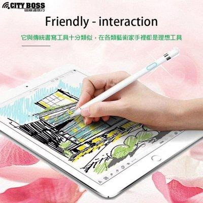 柒CITYBOSS Acer Liquid ZeSt PluS 手寫筆電容筆主動式銅頭鋁合金繪圖筆 17CM觸控筆