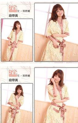 居家家飾設計 日式和服浴袍 梧桐花/緞帶黃(純棉)--酒紅緞邊 純棉材質 觸感柔細 優惠價實施中 原價360 特價280