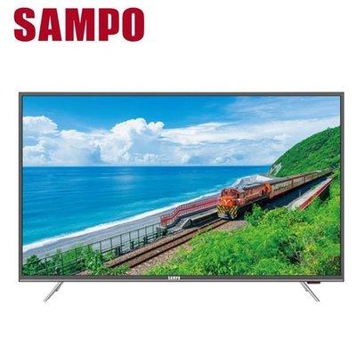 【免卡分期】SAMPO聲寶 4K LED智慧聯網液晶電視 EM-43VT31A  全新現貨 送免運含安裝