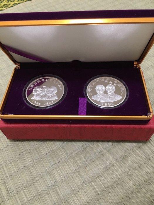 台灣首屆民選總統副總統紀念銀幣NT3600元
