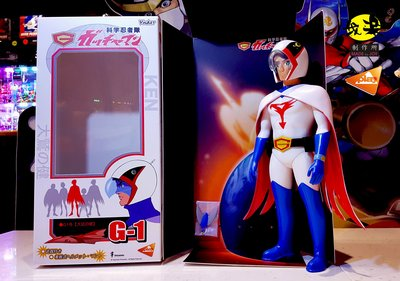 科學小飛俠 G1 鐵雄 軟膠 科学忍者隊ガッチャマン 大鷲の健