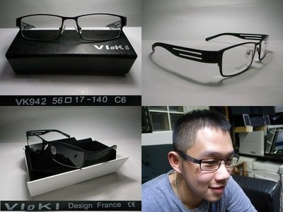 Vioki titanium extra large frames for big tall bulky fellows