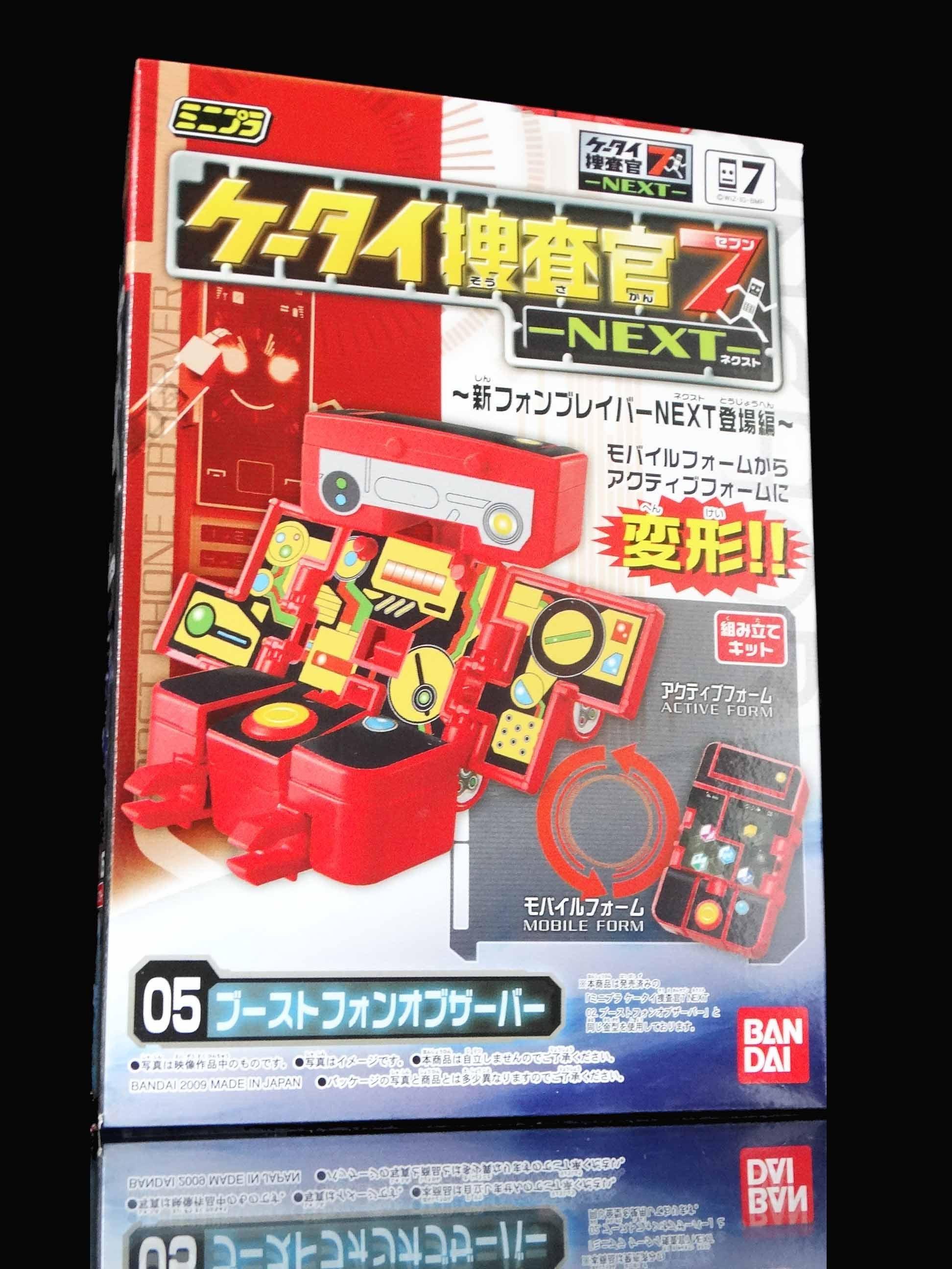 A-12 櫃 : 手機搜查官7 POHONE BRAVER BOOST PHONE OBSERVE 05  富貴玩具店
