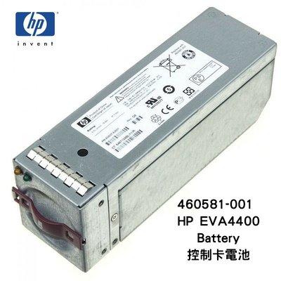 HPE 電池 控制卡電池 460581-001 HP EVA4400 Battery Array Assembly 全新