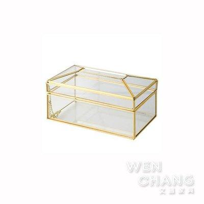 鍍金黃銅崁玻璃面紙盒 Z177-D *文昌家具*