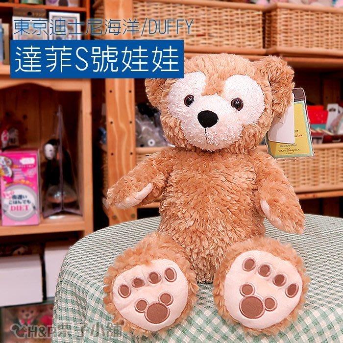達菲熊 娃娃 Duffy S熊 雪莉玫女生 正版 東京迪士尼海洋 聖誕禮物 現貨[H&p栗子小鋪]