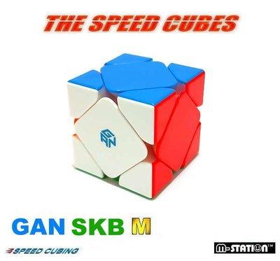 "M-STATION"" GSK.GAN-Skewb M專業速解磁力斜轉魔術方塊芯定位版""(免運費)"