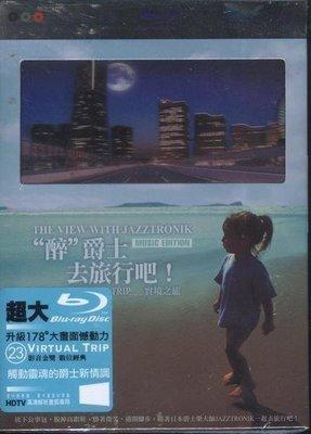 """<<影音風暴>>(藍光電影)""""醉""""爵士.去旅行吧!  藍光 BD  全76分鐘(下標即賣)48"""