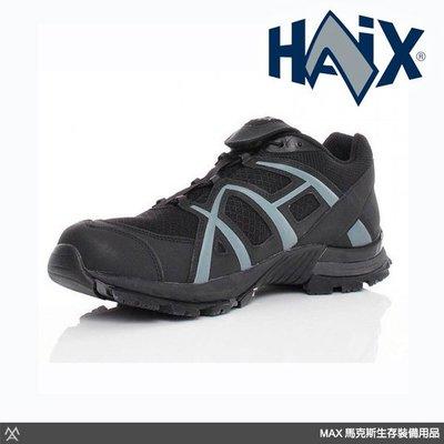 馬克斯-HAIX Black Eagle Athletic 10 MID機動勤務靴 / 黑鷹低筒運動鞋 / 300001