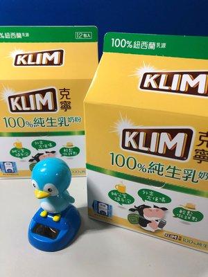 克寧100%天然純生乳奶粉 隨手包 36gx12入一盒 (超取限購6盒)