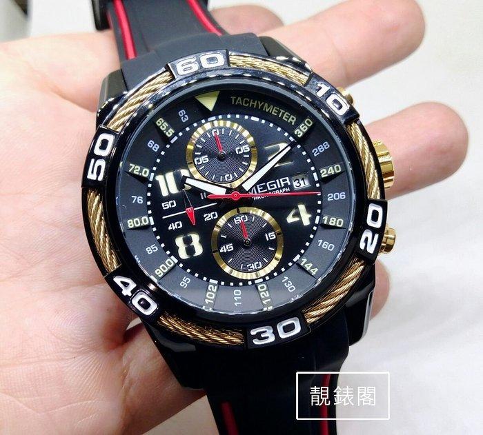[靚錶閣]休閒運動風-黑殼黑面鋼絲框三眼計時腕錶(橡膠帶)
