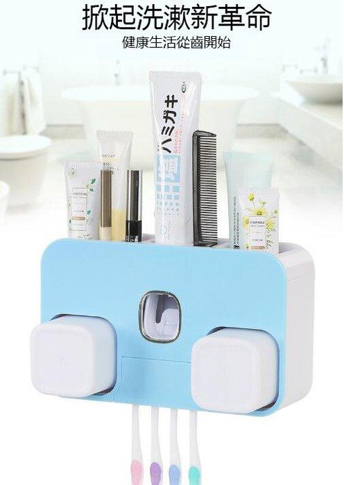 牙刷置物架 置物架 衛生收納架 免打孔 免打孔壁挂牙刷架吸壁式牙具架【KAU009】