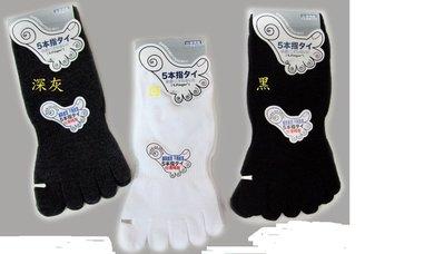 529X&Y超短素色五趾襪 短襪 五趾襪 $50/雙