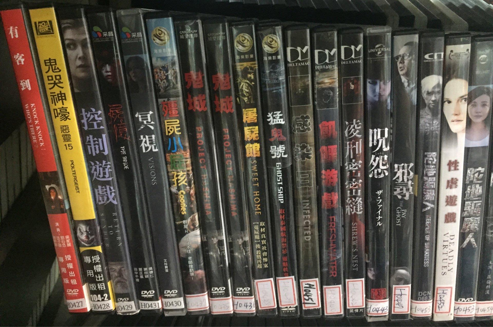 席滿客書坊二手拍賣-正版DVD*恐怖片【屍憶】