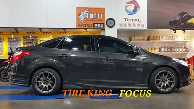 土城輪胎王 國產 TS 短彈簧 FORD FOCUS 1.6 2.0 MK3 MK3.5 汽油