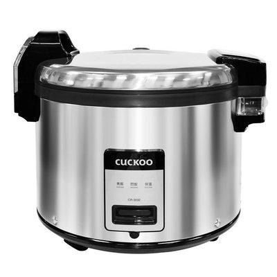 *好運達網路家電館《短期促銷》【CUCKOO韓國福庫】35人大容量炊飯電子鍋 CR-3032