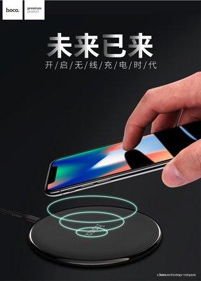 【現貨/官方正品】iPhone8/X三星note8通用 qi無線充 無線充電盤 無線充電器