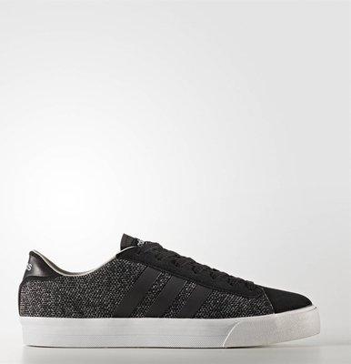 【鞋印良品】adidas 愛迪達 CF SUPER DAILY 男款 休閒鞋 BB9739 復古 百搭 麂皮 柔軟鞋墊