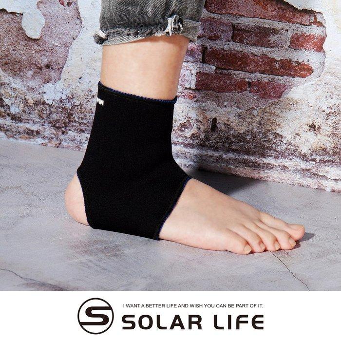 凱威 KW0641彈性運動保護足腳踝護腳踝束套穿套式護具.運動護套 腳踝護具 運動扭傷 籃球健身 穩固腳腕束套