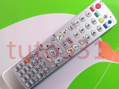 【免設定】PROTON液晶電視遙控器 RC-1689S NH-32NH NH-42NH NH-47NH NS-47NH