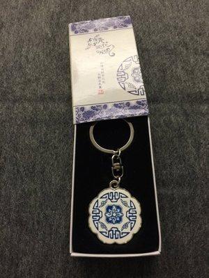 青花瓷 鑰匙圈 鑰匙扣 鑰匙環 掛飾 中國風   Just i Shopping