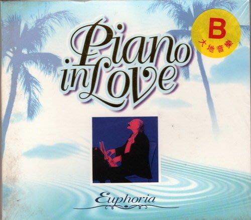 Piano in love 3---PA8003