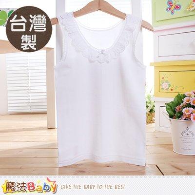 女童內衣(2件一組) 台灣製女童涼感背心內衣 魔法Baby k50527