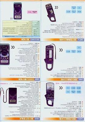㊣宇慶S舖五金㊣ KEW 1012 數字電錶 歡迎洽詢