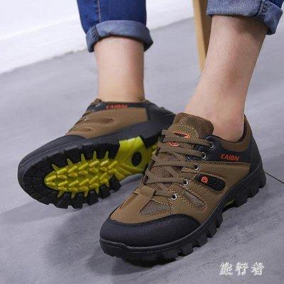 夏季戶外登山鞋男休閒防滑爬山徒步旅游鞋 BF4613【旅行者】 全館免運