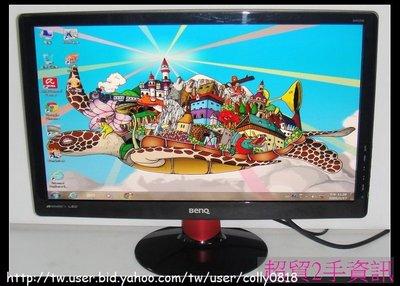 超貿2手資訊 BenQ GL2230-B ,,22吋 LED液晶螢幕