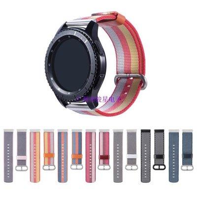【現貨】ANCASE SUUNTO 3Fitness 尼龍錶帶 錶帶 錶鏈