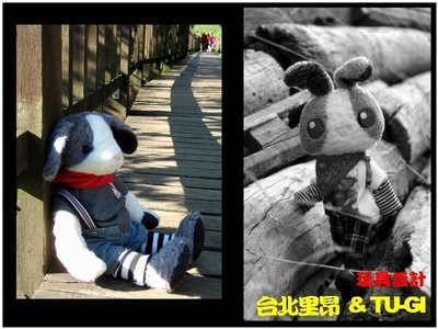 台北里昂&TU-GI玩具設計~訂製一個你~特別版~關節可動兔兔