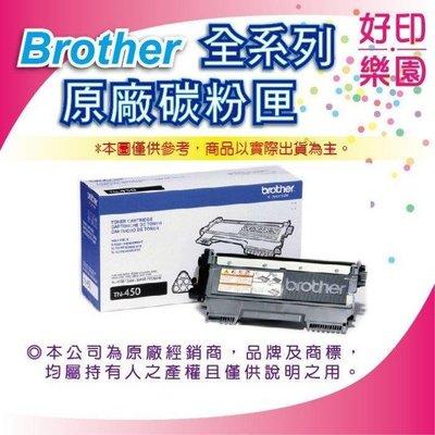 【好印樂園+含稅】BROTHER TN-360/TN360 原廠碳粉匣 MFC-7340/MFC-7440N/7840W