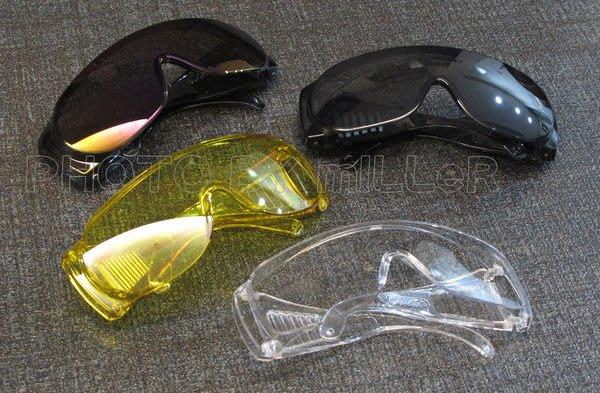 【米勒線上購物】【A013】安全眼鏡 參觀型護目鏡 可與近視眼鏡共用 耐衝擊