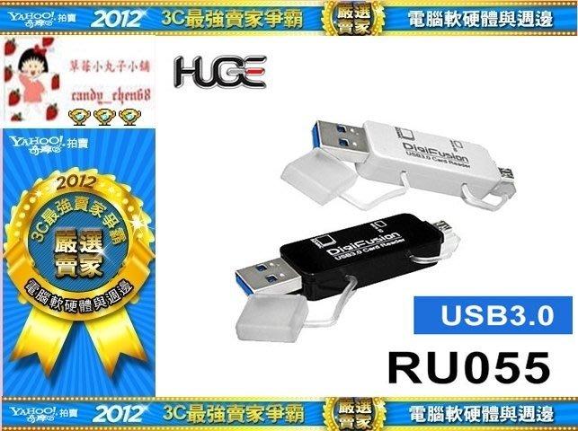 【35年連鎖老店】DigiFusion USB3.0 Micro USB/USB OTG 讀卡機(RU055)有發票