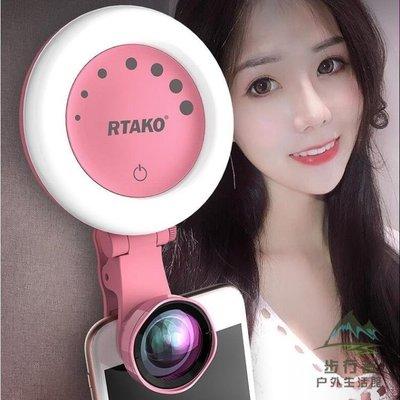 【蘑菇小隊】直播補光燈美顏嫩膚拍照廣角手機鏡頭微距自拍高清攝像頭-MG74600