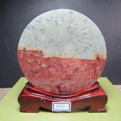 【競標網】桂林天然漂亮草花石造型擺座370克(贈座)(超低價起標、價高得標、限量一件、標到賺到)