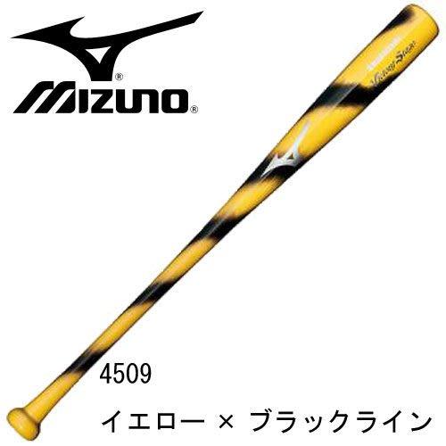 貳拾肆棒球--日本帶回Mizuno victory stage 虎紋硬式用訓練球棒