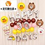 預售款- WYQJD- 寶寶百天滿月生日氣球套餐兒童...