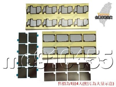 iPhone 6s Plus 主機板散熱貼 6S+ 5.5吋 主機板 散熱貼 1組4件 有現貨